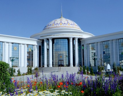 Ministry of Foreign Affairs of Turkmenistan